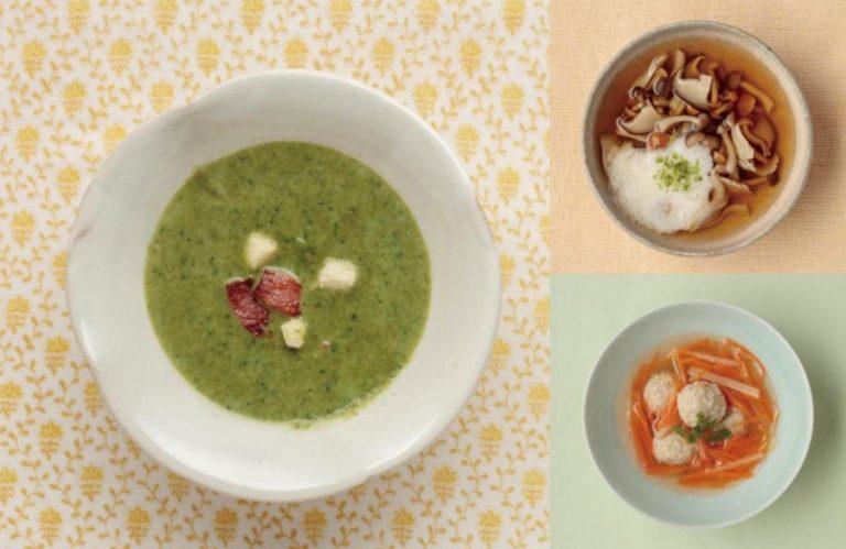 きせつのレシピ☆胃腸に優しい♪あったかスープのレシピ