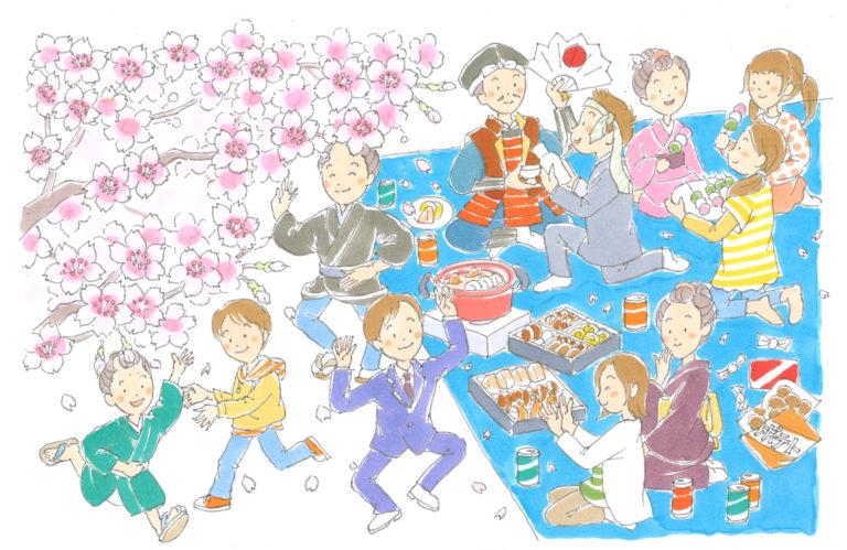 美しい日本の文化☆【お花見】のはなし