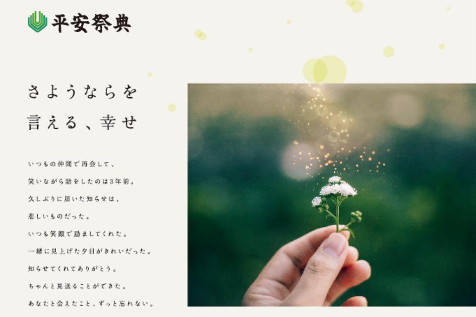 平安祭典松江会館定期見学会