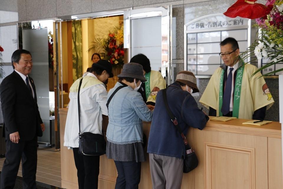 ユウベル広島店
