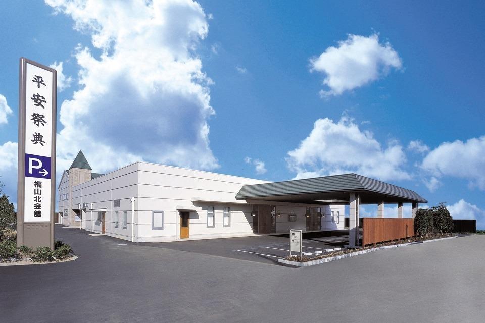 平安祭典 福山北会館