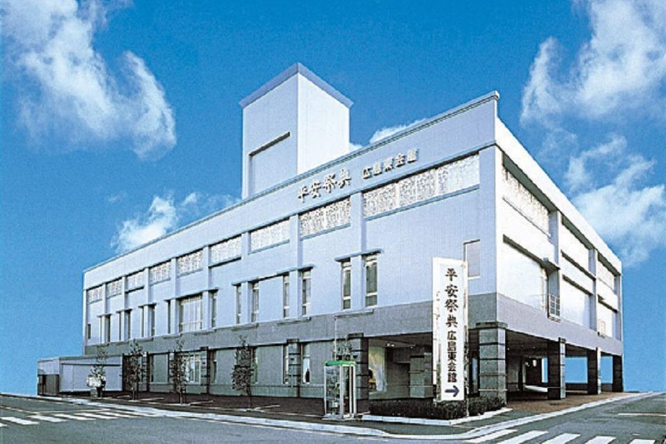 平安祭典 広島東会館