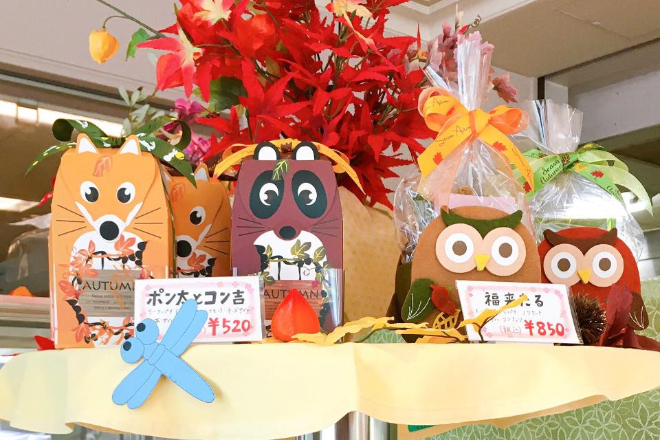 秋の焼き菓子ギフトご案内【ケーキのアトリエ プリマドンナ】