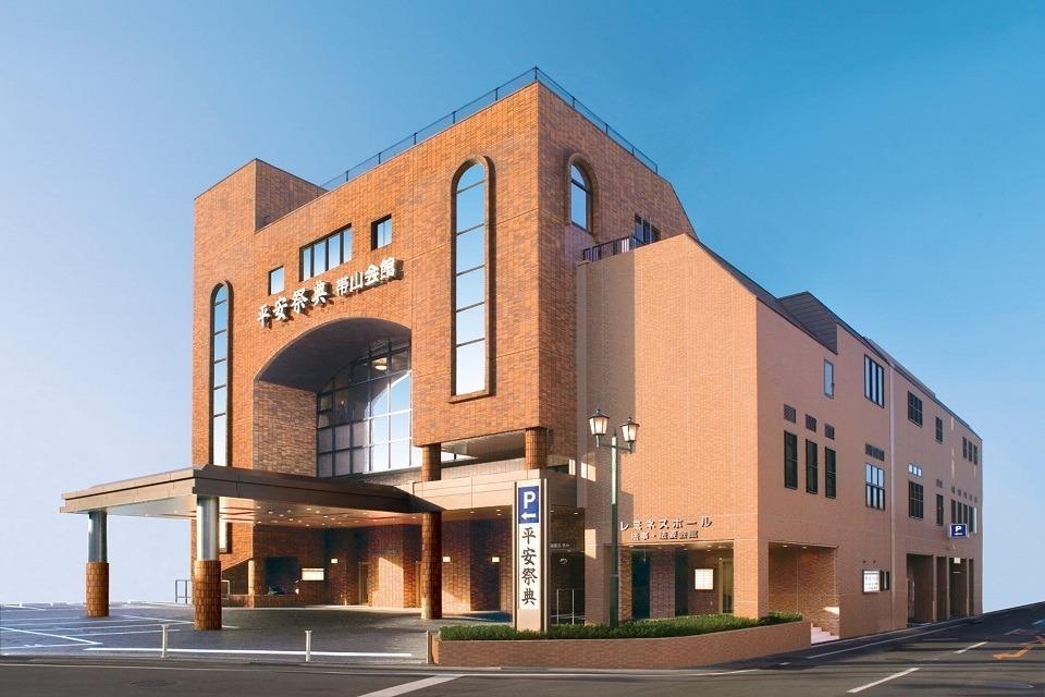 平安祭典 熊本会館