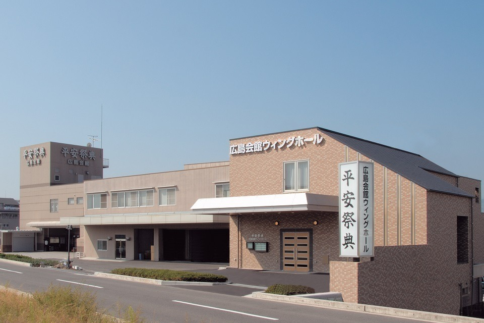 平安祭典 広島会館ウィングホール