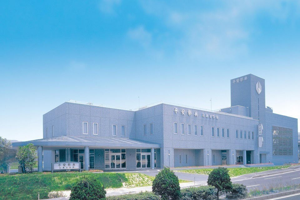 【合同供養祭】平安祭典広島北会館
